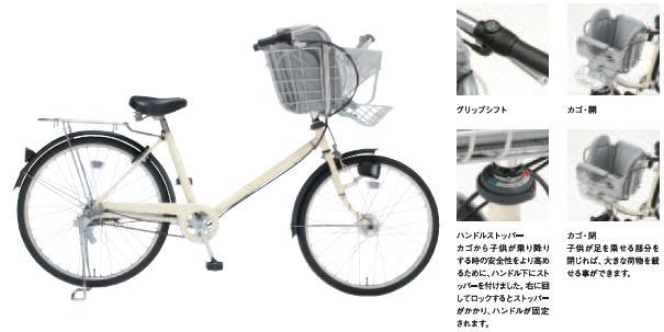 ... 無印良品の自転車なら】無印